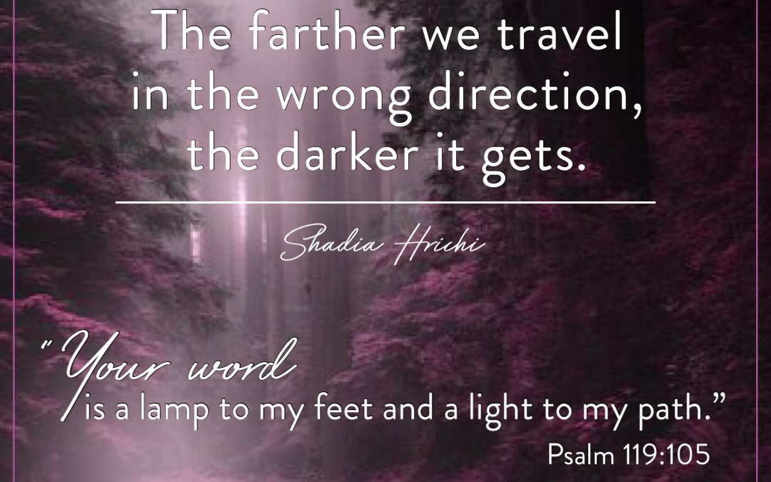 Are You Heading in the Wrong Direction?